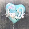 I DO HEART TIFFANNY BLUE 3D